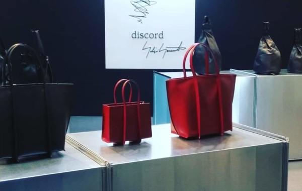 DISCORD – Mipel 2019
